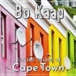 Bo-Kaap, il quartiere colorato di Cape Town